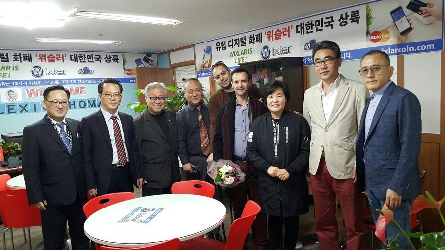 Wixlar Korea Office Cryptocurrency Blockchain Exchange