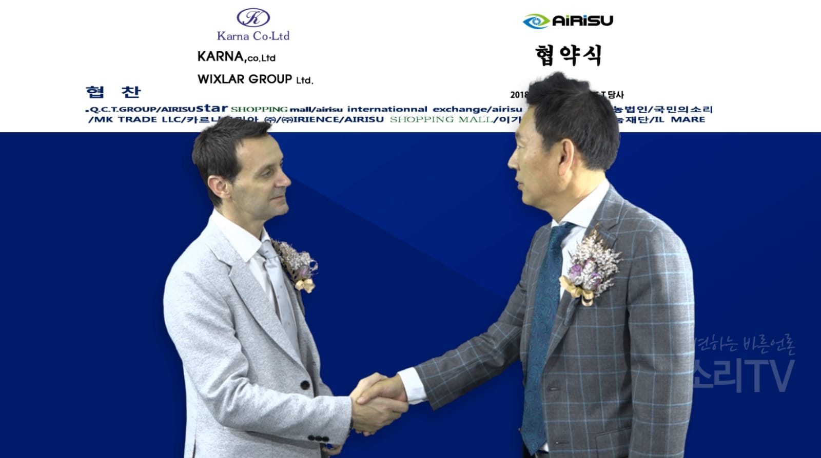 Wixlar Assigns MOU with Karna Co ltd for listing WIX Coins to the Swiss Exchange AiRiSu International Exchange