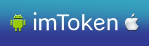 imToken Erc20 Ethereum Token Wixlar Mobile App